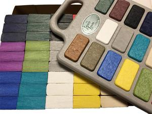 Leisure Lawns Poly Color Samples-Note Sample Fee Refunded When Samples Returned