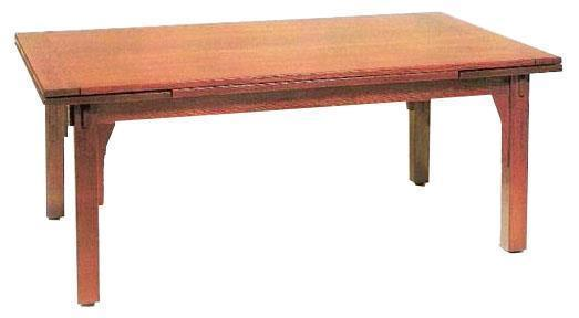 Amish Mission Stowleaf Draw Extension Dining Room Table